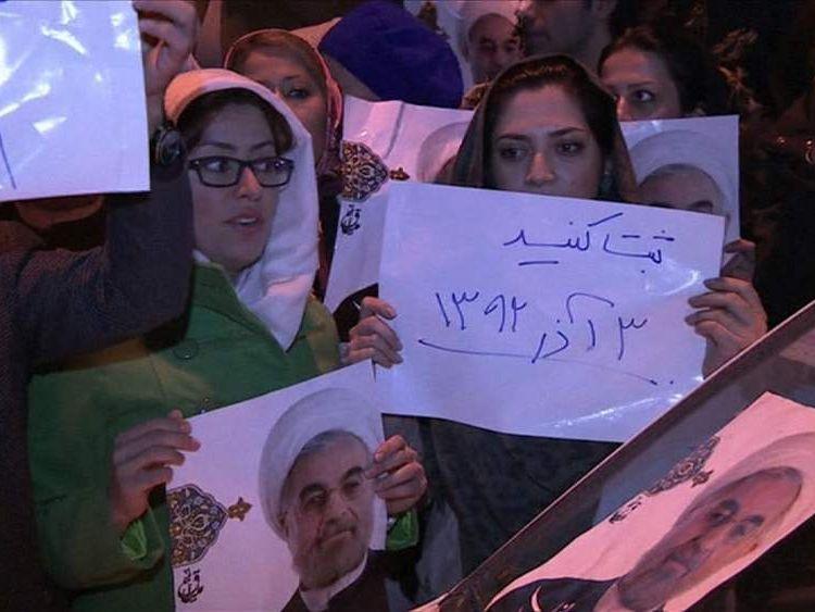 Crowds celebrating in Iran