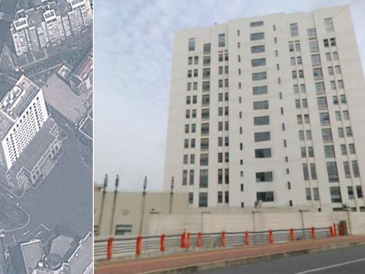 A satellite view of the building (Google) and a ground-level shot (city8.com).
