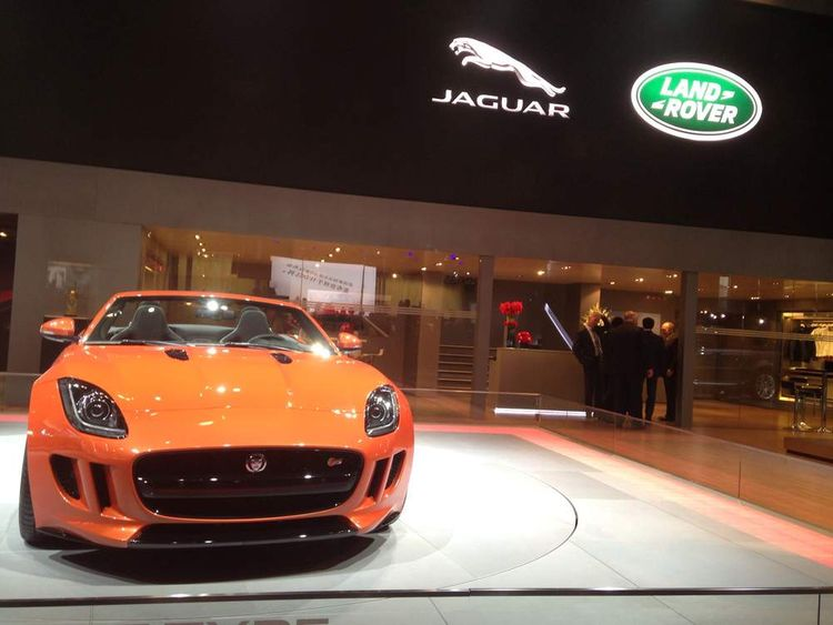 Jaguar car showroom
