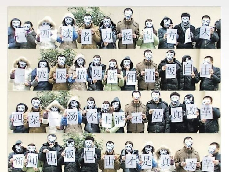 China censorship strike