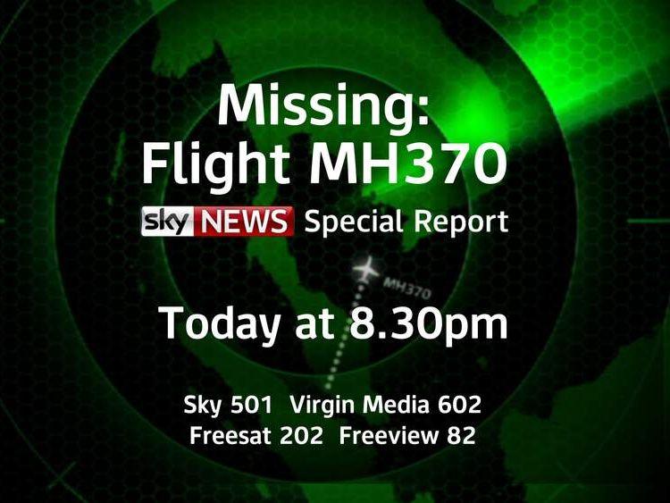 Sky News promo