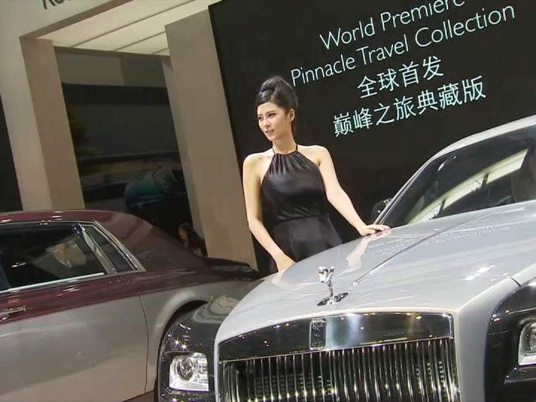 Rolls-Royce is among the UK brands attending the show