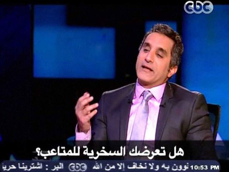 Bassem Youssef, TV presenter
