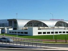 Diyarbakir International Airport