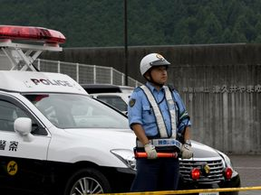 A Japanese police officer