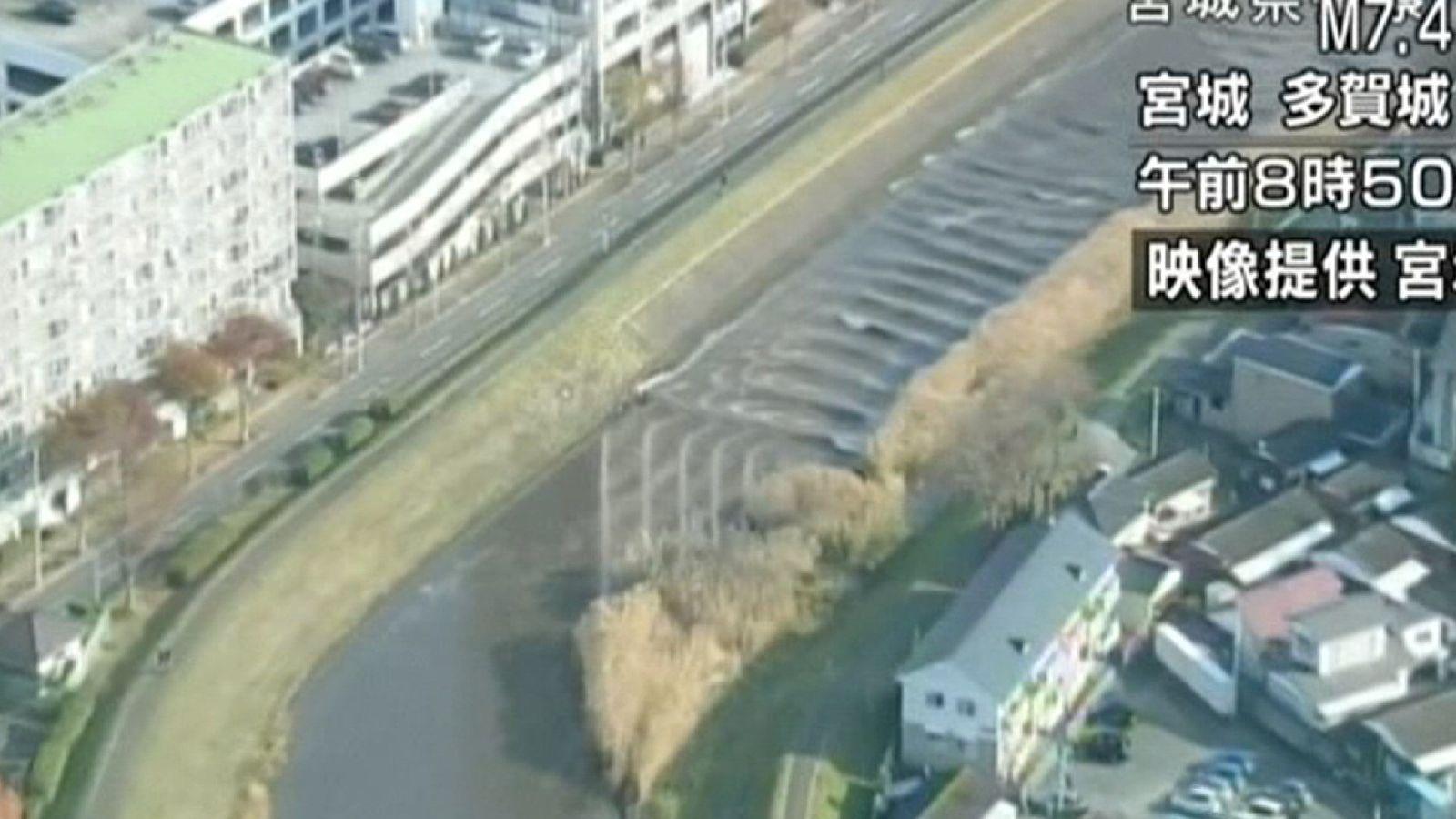 Fukushima tsunami warning lifted after strong quake hits Japan