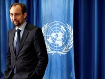 The UN's Zeid Ra'ad Al Hussein called for the probe