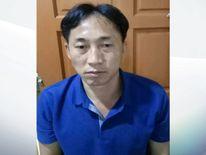 North Korean suspect Ri Jong Chol