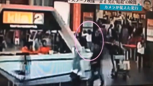 CCTV allegedly showing the moment Kim Jong-Nam is attacked at Kuala Lumpur International Airport