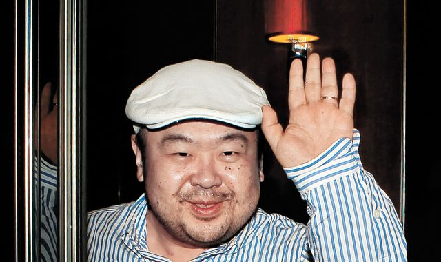 Former North Korea officials wanted over Kim Jong-Nam killing