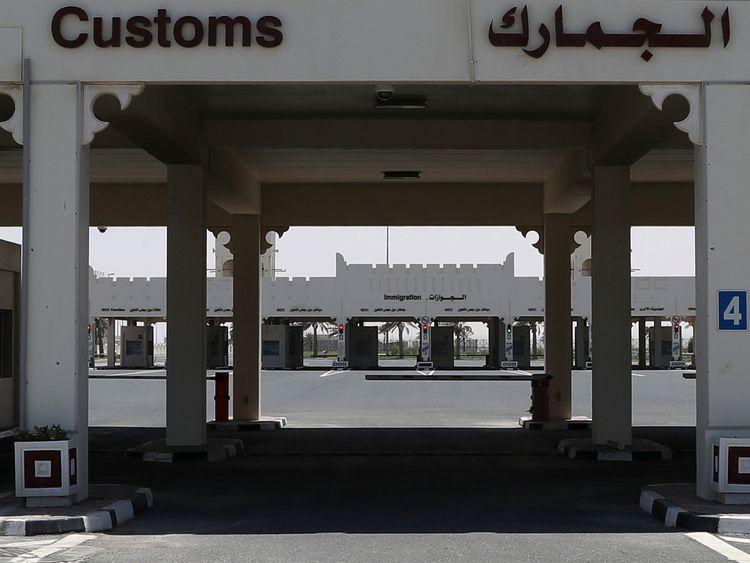 Saudi-Qatar border