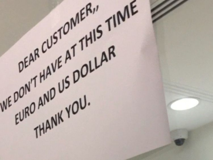 A sign at a market in Qatar