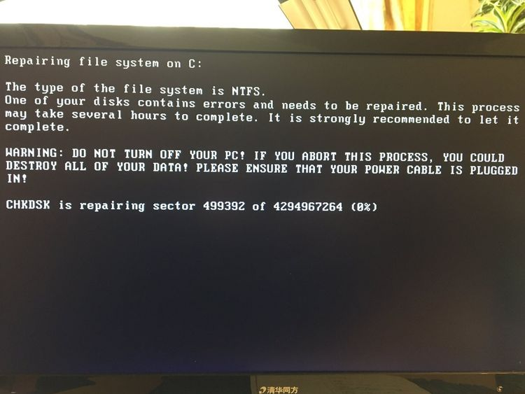 Ukraine's deputy prime minister posted a photo of a computer error message after the hack