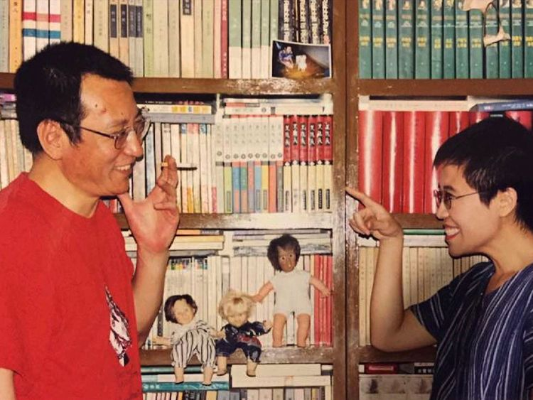 Liu Xiaobo with his wife, Liu Xia