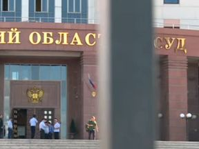 The Moscow regional court. Pic: Ruptly