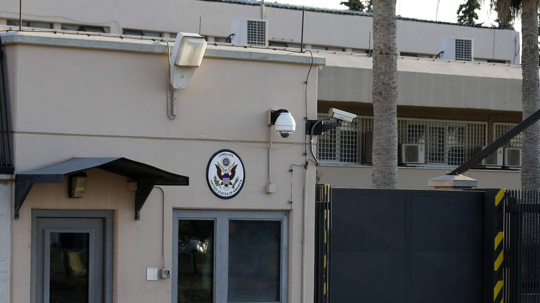 A view of the entrance of the U.S. consulate building in Adana