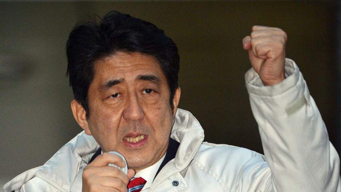 JAPAN-VOTE