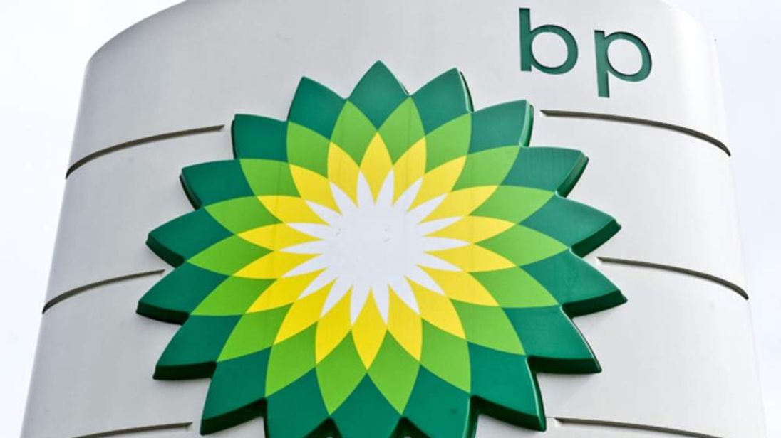 A BP logo seen at a petrol station in London