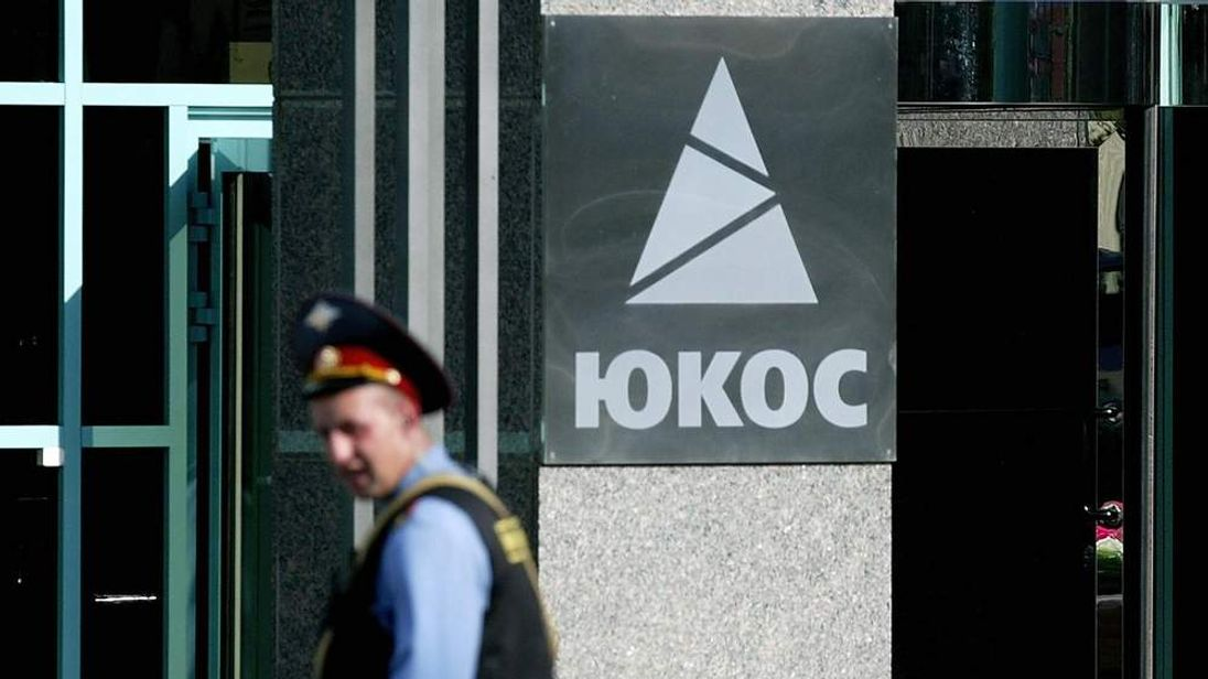The logo of the Russian Yukos oil firm formerly owned by Mikhail Khodorkovsky