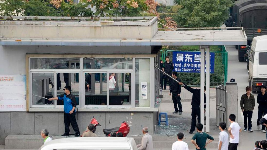 An entrance of a Foxconn plant in China.