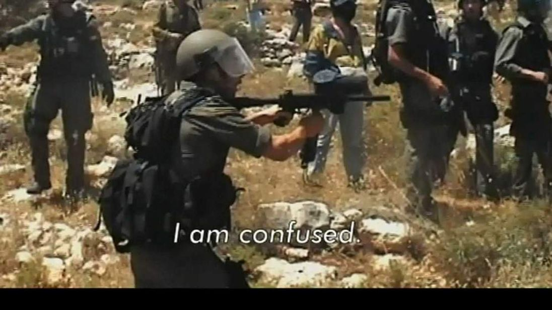 Israeli soldier on West Bank