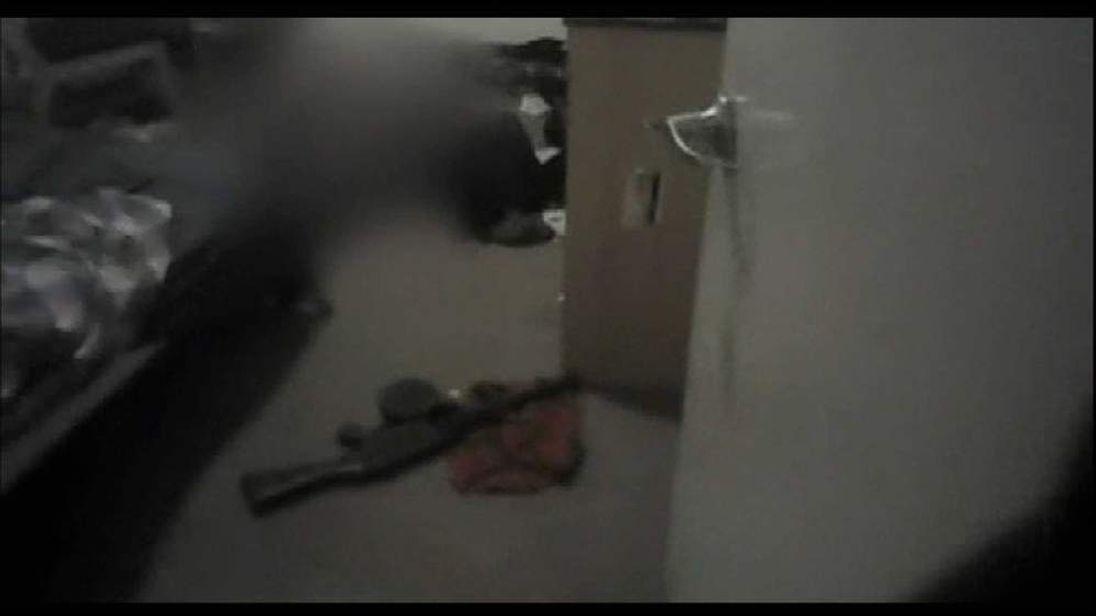 Florida college gunman search video