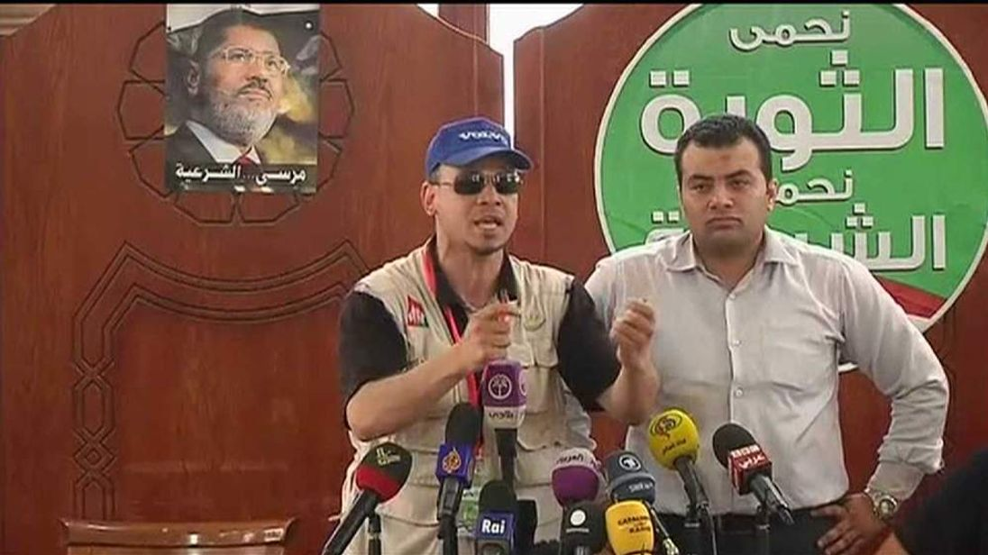 Muslim Brotherhood reaction to shooting