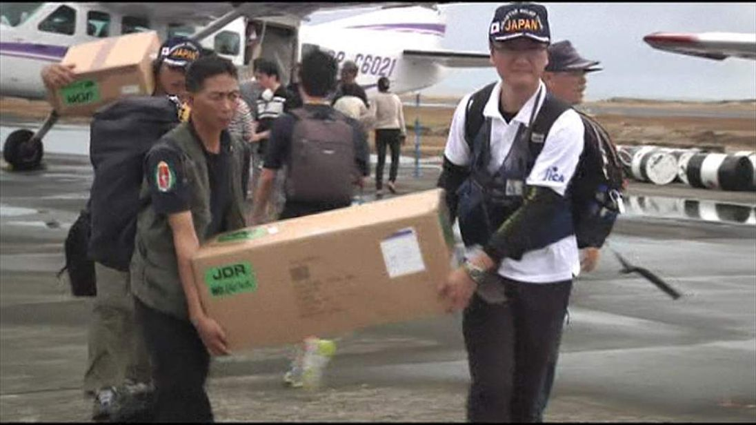 Global aid effort for typhoon victims