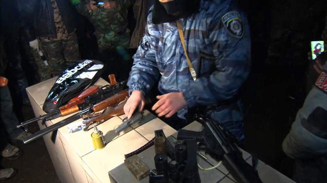 Former members of Ukraine's riot police