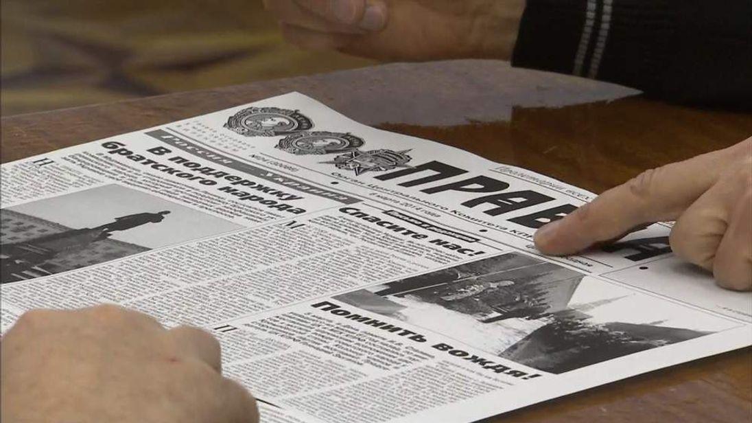 Russia's Pravda newspaper still publishes, but just three editions per week.