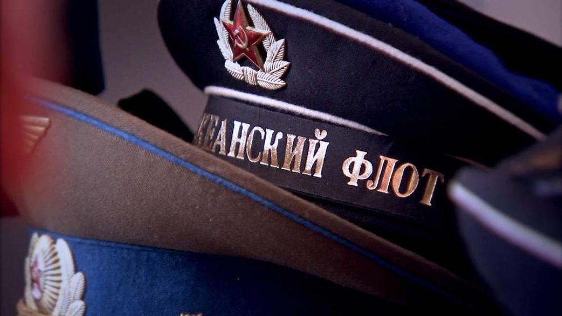 Cold War Memorabilia