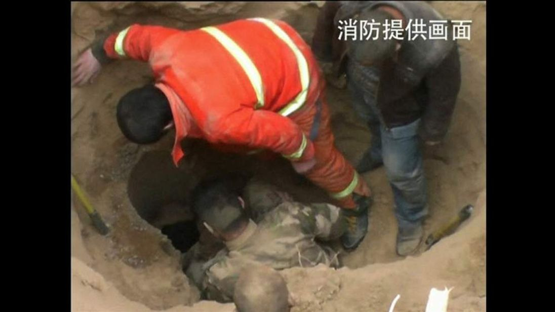 Chinese Boy Trapped Down A Well