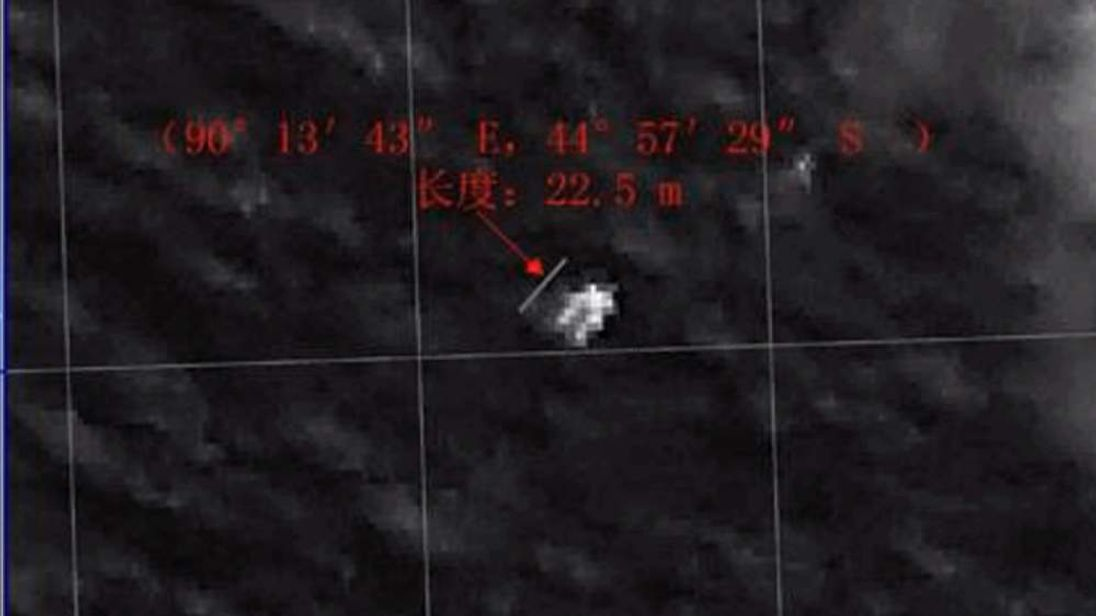220314 PLANE satellite image chinese object close