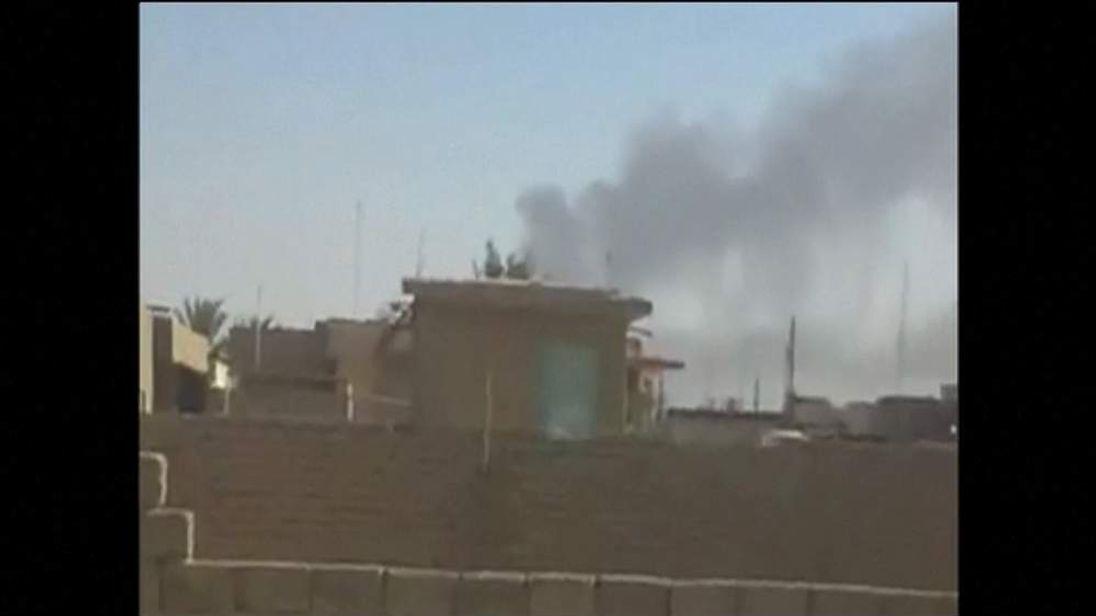 Baiji Iraq oil refinery attack