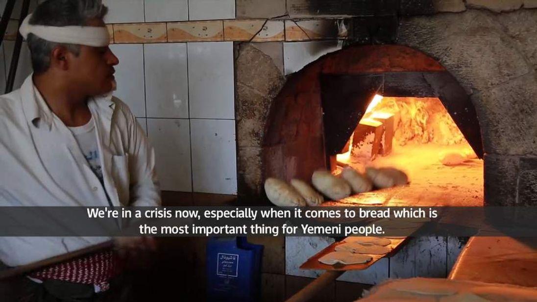 Yemen Bakery voxes