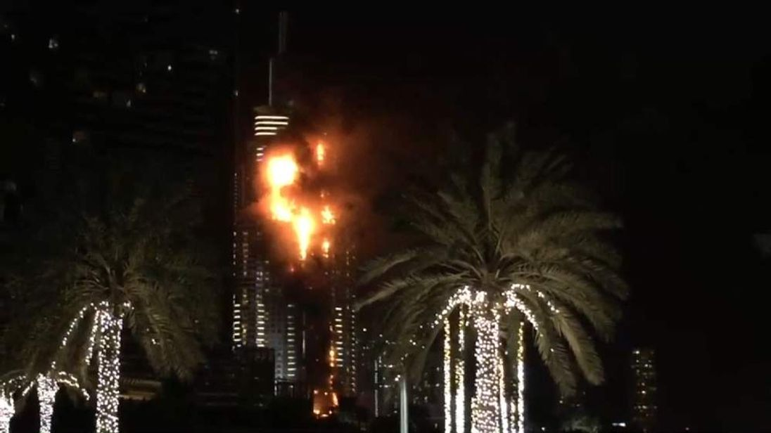 A fire has broken out at a building in Dubai