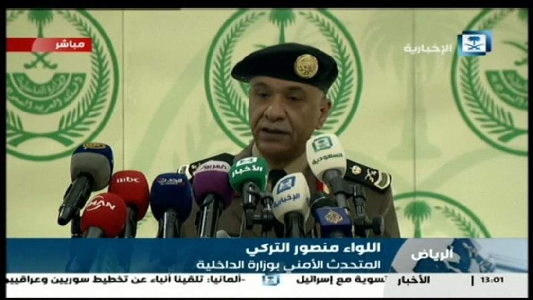 Mansour Al Turk Saudi Interior Ministry spokesman announces 47 executions