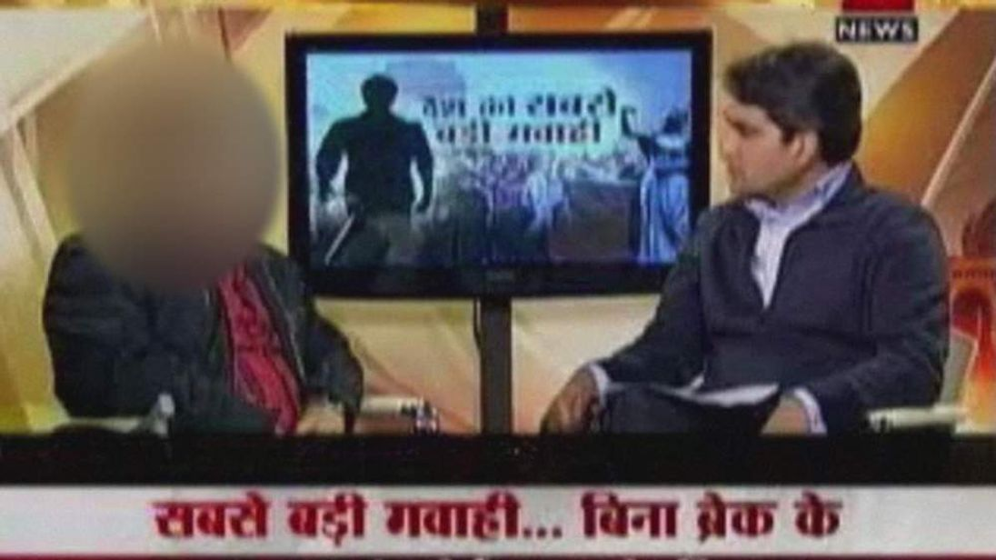 A Delhi gang rapr victim's friend, whose identity has been protected, speaks out