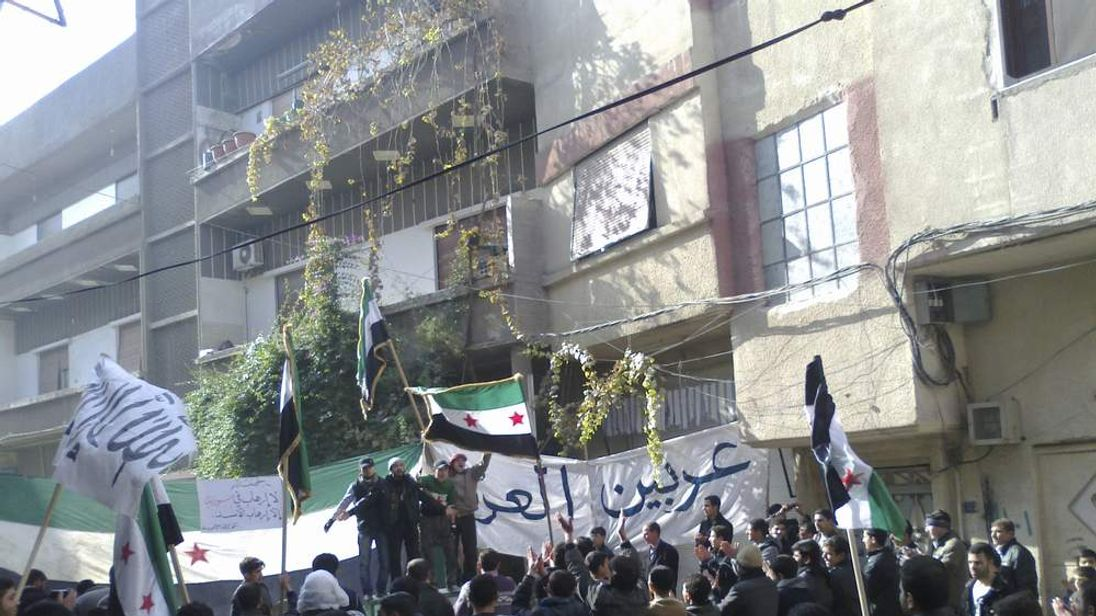 Anti-Assad protests in Erbeen near Damascus