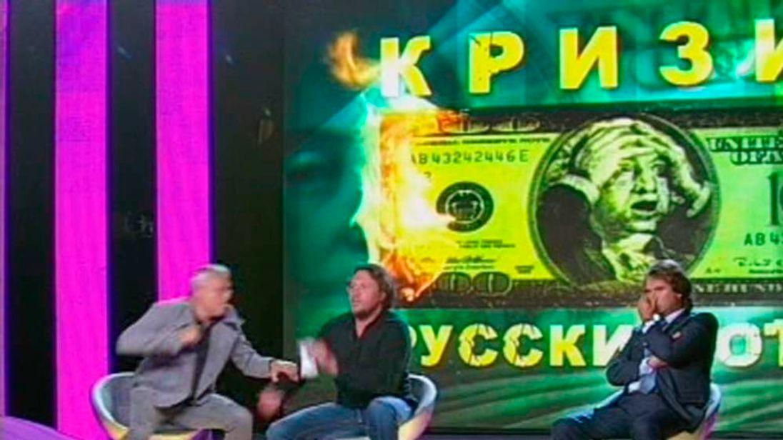 Alexander Lebedev fighting with Sergei Polonsky on TV