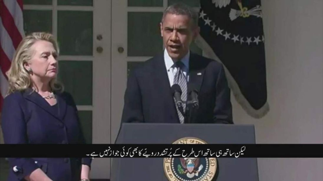 Mr Obama denounces the anti-Muslim film in an advert on Pakistani television.