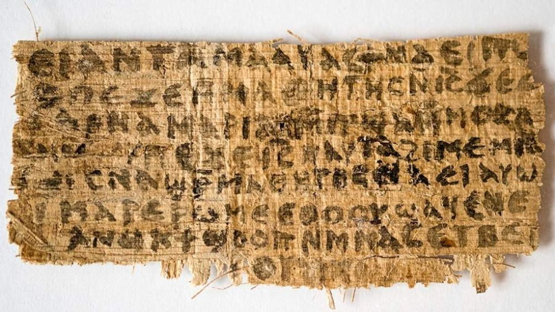 """Papyrus fragment, known as the """"Gospel of Jesus' Wife"""""""