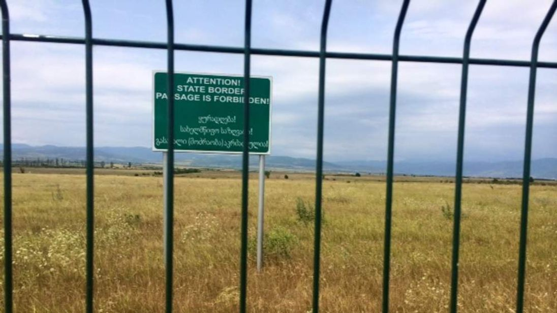 The fence between South Ossetia and Georgia