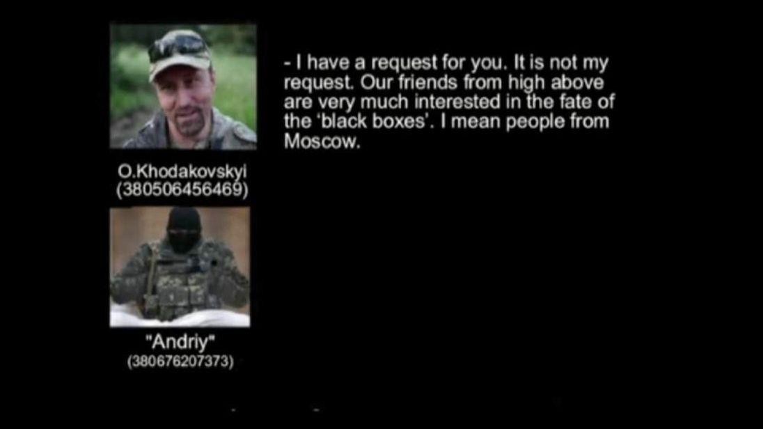 Rebels allegedly talking about flight black boxes