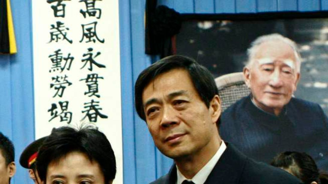 Bo Xilai and wife Gu Kailai