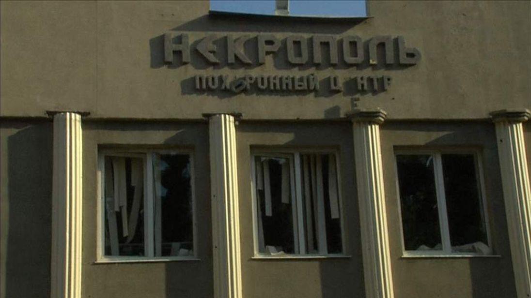Hospital in Donetsk hit by shelling