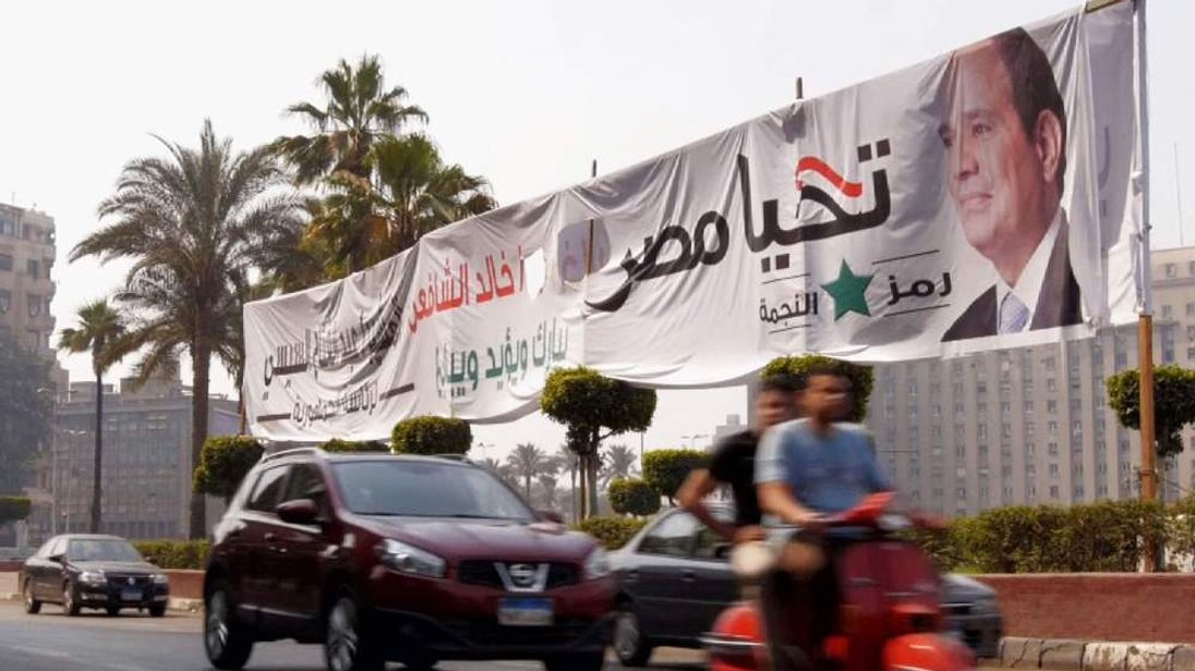 Egyptian presidential elections