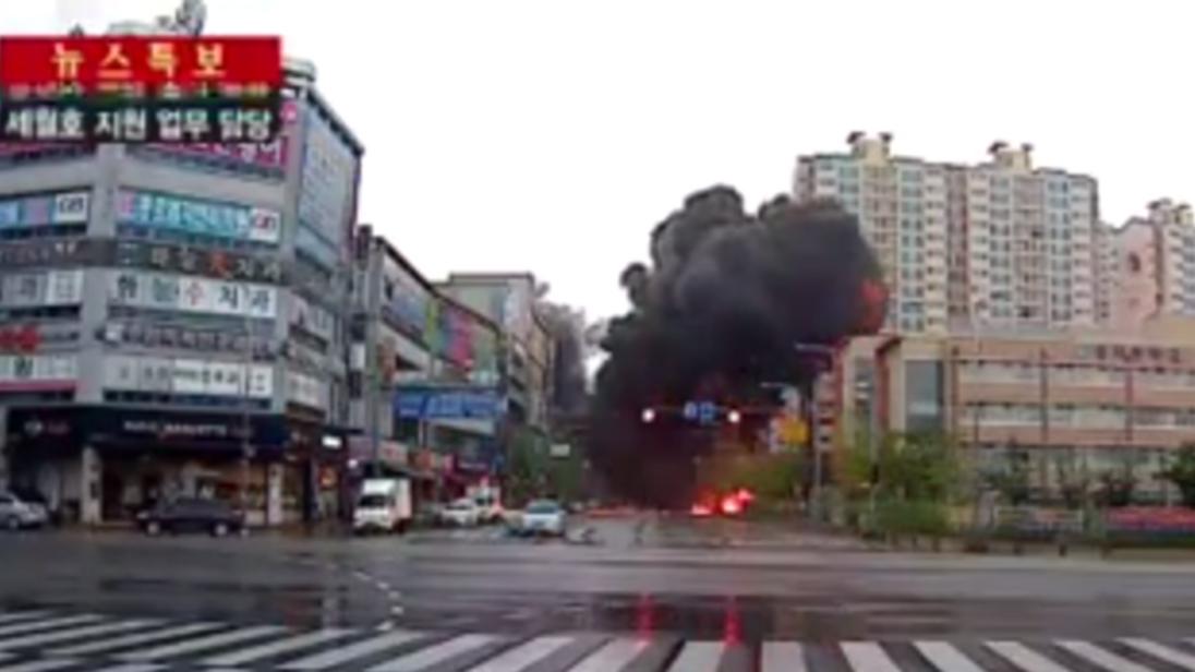 South Korea helicopter crash