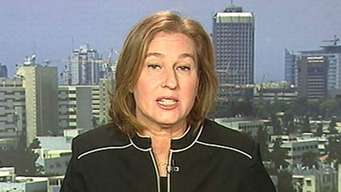Tzipi Livni, former Israeli foreign minister