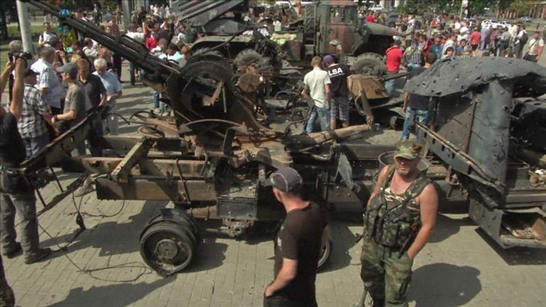 Destroyed Ukrainian military equipment displayed